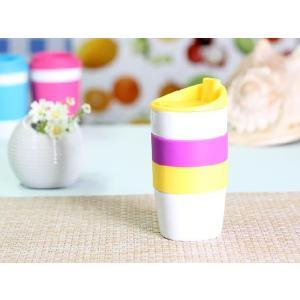 タンブラー  425ml 単層 黄色の蓋  白磁 おしゃれ シリコン 大きい 陶磁器|nishida-store