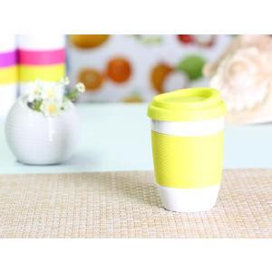 タンブラー  320ml 単層 黄緑色の蓋  白磁 おしゃれ シリコン 小さい 陶磁器|nishida-store