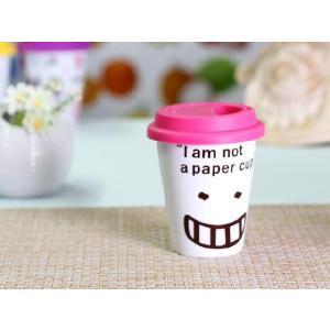 タンブラー  200ml 二層 ピンク色の蓋  白磁 おしゃれ シリコン 蓋付き コップ 陶磁器 小さい かわいい|nishida-store