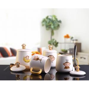 ふた付きマグカップ(さる) 蓋付き マドラー付き 陶器製 可愛い お洒落 大容量 コーヒー 紅茶 ジュース牛乳 カフェオレ|nishida-store