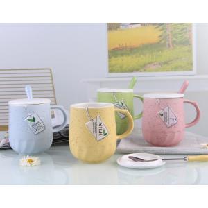 ふた付きマグカップ(ティパック絵柄 440ml) 蓋付き マドラー付き 陶器製 可愛い お洒落 大容量 コーヒー 紅茶 ジュース牛乳 カフェオレ|nishida-store
