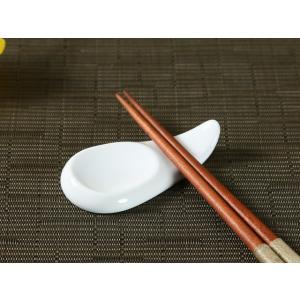 箸置き カトラリーレスト  9.5cm  スプーン置き 白磁 おしゃれ 小さい カフェ 軽い 無地 シンプル|nishida-store
