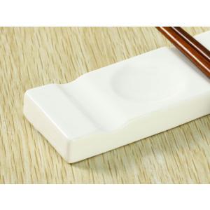 箸置き おしゃれ かわいい  10.5cm  カトラリーレスト スプーン置き 白磁 大きい 無地 シンプル カフェ|nishida-store