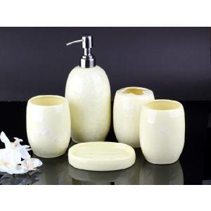 特価商品 バスグッツ 5点セット 透明釉薬使用天然発色磁器製 黄色  陶磁器 大きい おしゃれ|nishida-store
