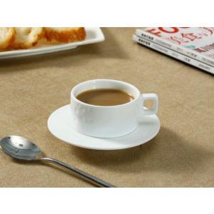 珈琲カップ ソーサー セット 100ml おしゃれ かわいい 白磁 レンジOK 食器セット 紅茶|nishida-store