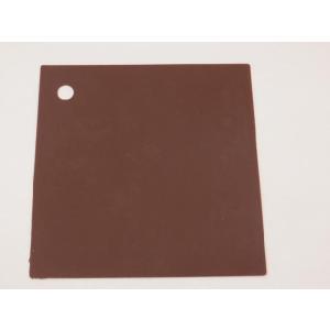 選べる5色 繰り返し洗える滑らない正方形 シリコン製ランチョンマット 茶色|nishida-store