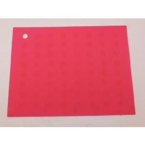 選べる5色 繰り返し洗える滑らない長方形 シリコン製ランチョンマット ピンク色|nishida-store