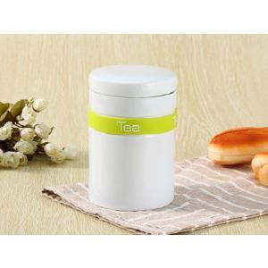 容器 陶磁器製  白い 無地 シンプル おしゃれ 大きい 強化磁器 割れにくい 茶葉入れ 粉末 シリコン nishida-store