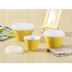 ボウル 3点セット 黄色  大 中 小 シリコン 蓋付き ラップ不要 白い 無地 シンプル 強化磁器 容器 nishida-store