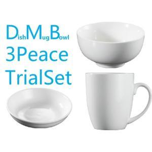 茶碗 4.3号  ご飯 どんぶり ライスボウル まんぷく 子ども 白い 無地 シンプル 強化磁器 軽い  北欧風|nishida-store
