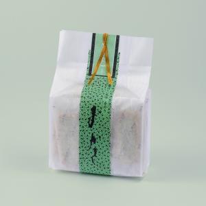【青のりおかき】和紙袋(18枚入り)|nishidaseika-store