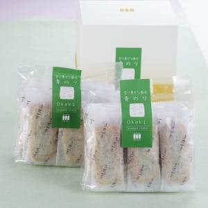 【青のりおかき】Cute box(30枚入り)|nishidaseika-store