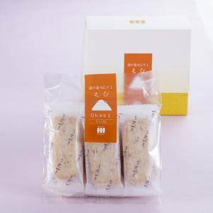 【海老おかき】Cute box(15枚入り)|nishidaseika-store
