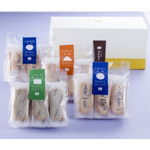 【豆×2・海老・青のりおかき】Cute box 3種詰め合わせ|nishidaseika-store