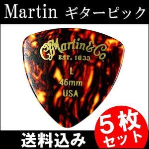 5枚セット Martin ピック トライアングル(おにぎり) L(ライト ギターピック)0.46mm べっ甲柄ピック|nishigaku