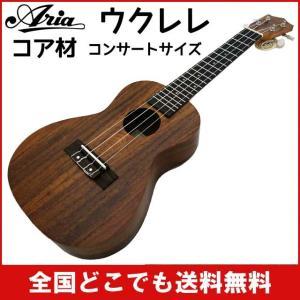 コンサート ウクレレ コア材 ARIA ACU-1K|nishigaku