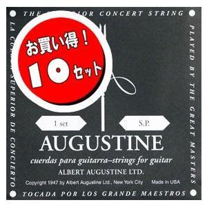 クラシックギター 弦 セット オーガスチン ブラック 黒<10セット>AUGUSTINE BLACK|nishigaku