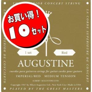 AUGUSTINE IMPERIAL RED 1セット オーガスチン インペリアル レッド セット クラシックギター弦 <10セット>|nishigaku