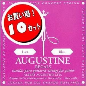 AUGUSTINE REGAL BLUE セット オーガスチンクラシックギター弦 リーガルブルー<10セット>|nishigaku