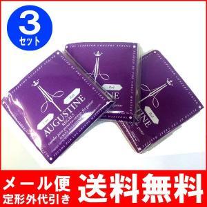 オーガスチン リーガル レッド(赤) セット<3パックセット> クラシックギター弦|nishigaku