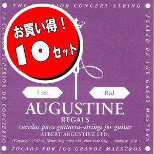 AUGUSTINE REGAL RED セット オーガスティン リーガルレッド<10セット>|nishigaku