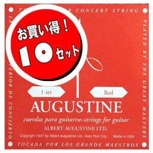 <10セット>クラシックギター 弦 セット オーガスチン レッド 赤 AUGUSTINE RED|nishigaku