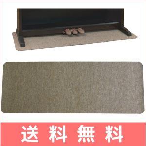 電子ピアノ用 防音マット(防音絨毯) DP-FR メーカー:甲南