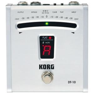 KORG(コルグ) クロマチックチューナー DT-10 ペダルタイプ|nishigaku