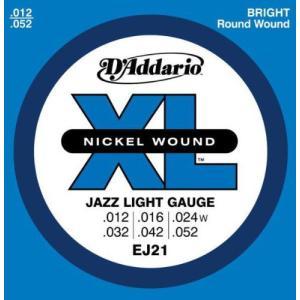 DAddario(ダダリオ) エレキギター弦 JAZZ LIGHT GAUGE EJ21 ポイント消化 送料無料|nishigaku