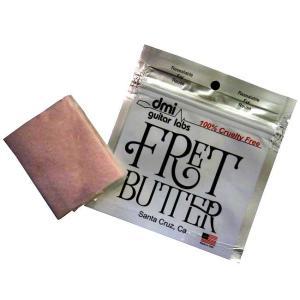 dmi guitar labs フレット磨き専用クロス Fret Butter フレットバター