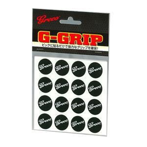 ■送料無料■代引き可能 安心の日本製。 ピックに貼るだけで完全なグリップを約束。  好みに応じてカッ...