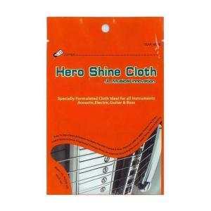 金属パーツ磨き ヒーロー・シャイン・クロス Hero Shine Cloth ポイント消化 送料無料