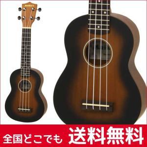 初心者ウクレレ ブラウンサンバースト MKU-1|nishigaku