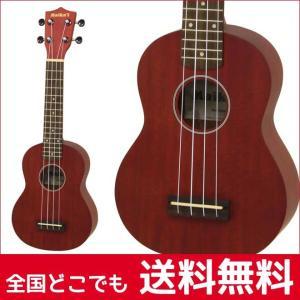 初心者ウクレレ レッド ソプラノウクレレ MKU-1|nishigaku