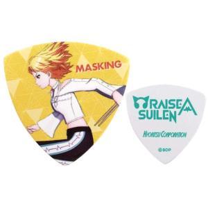 バンドリ MASKING:マスキング キャラピック3枚 RAISE A SUILEN(レイズ・ア・ス...