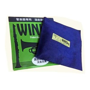 WINDry 管楽器専用 湿度調整剤 ウィンドライ 管楽器お手入れメンテナンス保管に|nishigaku