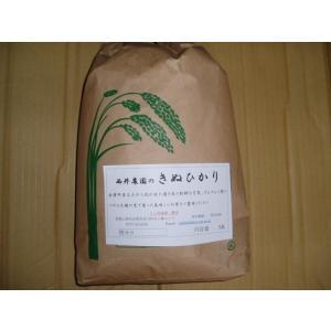 キヌヒカリ 5キロ入り|nishii-organic