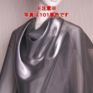 生地 ワンピース、ドレス素材 カチオンステンレスサテン 色番号113 ライトグレイッシュブルー nishikawa-tex1211 02