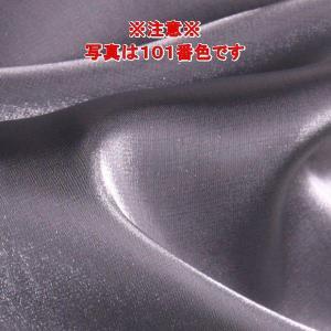 生地 ワンピース、ドレス素材 カチオンステンレスサテン 色番号113 ライトグレイッシュブルー nishikawa-tex1211 03