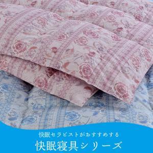 [快眠セラピストおすすめ] 羽毛布団 ダブル MM9901 ホワイトダックダウン93% 1.7kg ...