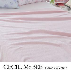 セシルマクビー CECIL McBEE タオルケット シングル 140×190cm 綿100% ソリッド 昭和西川 直営 ピンク ラベンダー パープル 紫 シンプル ふわふわ|nishikawastore