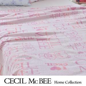 セシルマクビー CECIL McBEE タオルケット シングル 140×190cm セシルベア 昭和西川 直営 送料無料|nishikawastore