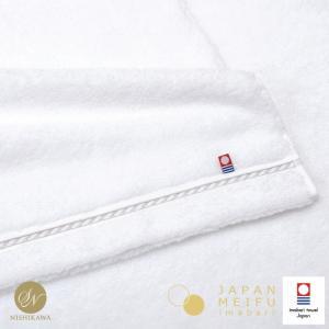 今治 フェイスタオル 日本の銘布 プレミアム 響 HIBIKI 34×80cm 今治産 綿 100% 超長綿 無撚糸 ハイボリューム 日本製 タオル 昭和西川 直営 西川 公式|nishikawastore