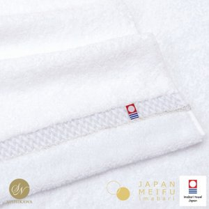 今治 フェイスタオル 日本の銘布 プレミアム 光 HIKARI 34×80cm 今治産 綿 100% 無撚糸 ハイボリューム 日本製 タオル 送料無料 昭和西川 直営 西川 公式|nishikawastore