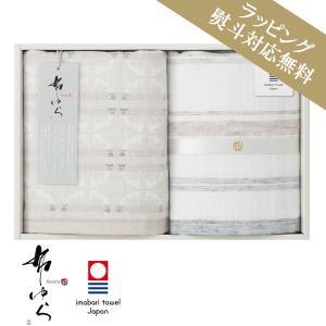 今治 タオル ギフト 布ゆら ウォッシュタオル 2枚セット 昭和西川 直営 西川 公式 箱付き 贈り物 内祝い 熨斗 のし|nishikawastore
