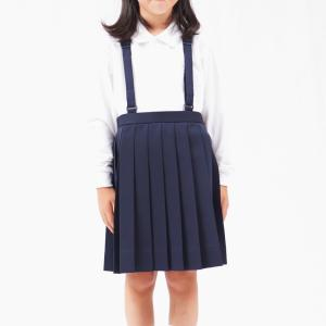 【アウトレット】小学生 制服 学生服 子供用 スクールスカート プリーツ 紺【返品・交換不可商品】|nishiki