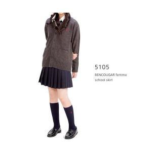 【P会員8%OFF】ベンクーガー スクールスカート (濃紺・5105)|nishiki