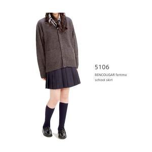 【P会員8%OFF】ベンクーガー スクールスカート (濃紺・5106)|nishiki