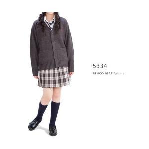 【P会員8%OFF】ベンクーガー スクールスカート (ベージュ チェック・5334)|nishiki
