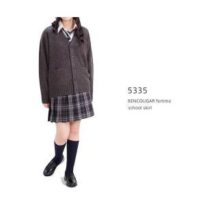 【P会員8%OFF】制服 スカート ベンクーガー スクールスカート BENCOUGAR スカ−ト(グレー×ピンク チェック・5335)|nishiki